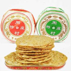 山东特产周村香酥烧饼芝麻烧饼纸包甜咸天村牌80g*6办公室零食