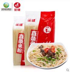 金健米粉4斤/1kg*2包 正宗湖南特产常德津市粗干米粉米线炒粉汤粉