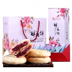 早餐饼鲜花饼云南特产玫瑰饼玫瑰花饼零食大礼包礼盒春节批发年货