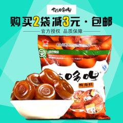 满2袋减3元包邮送40克云南特产食品孕妇零食甜角猫哆哩酸角糕500g